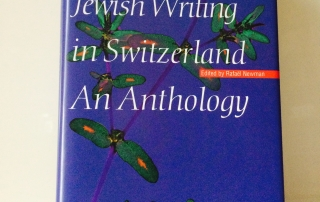 Jewish literature anthology